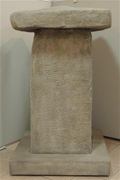 Togoku2018b