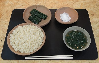 Togoku2018k