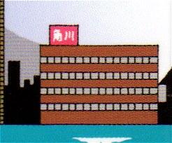 Shinjigen13