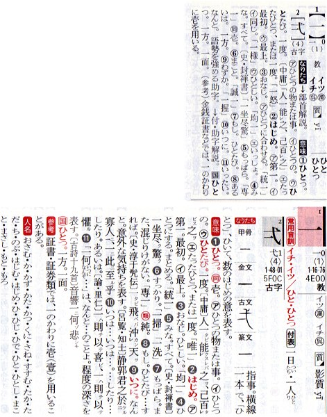 Shinjigen14