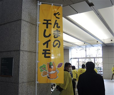 Hoshiimo01