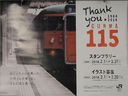 115kei04