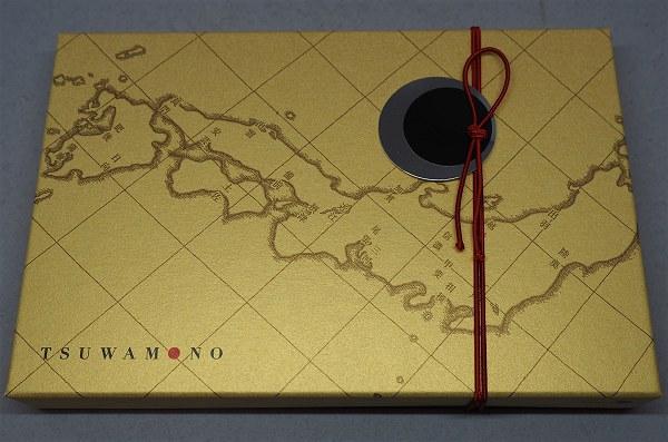 Tsuwamono01
