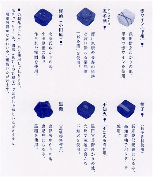Tsuwamono05