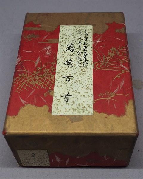 Matsudamanyo01