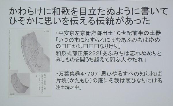 Naniwazu07