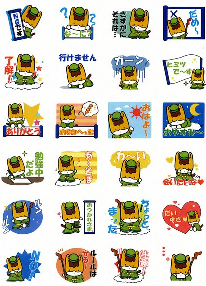 Gunmac_stamp04