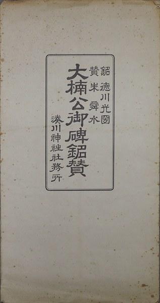 Nankohi01