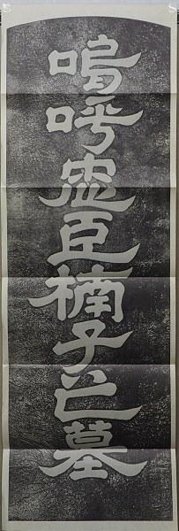 Nankohi02