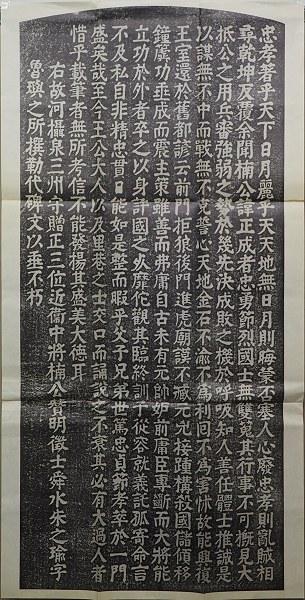 Nankohi03