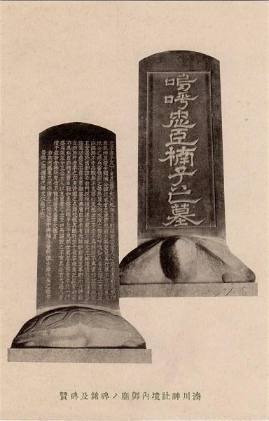 Nankohi04