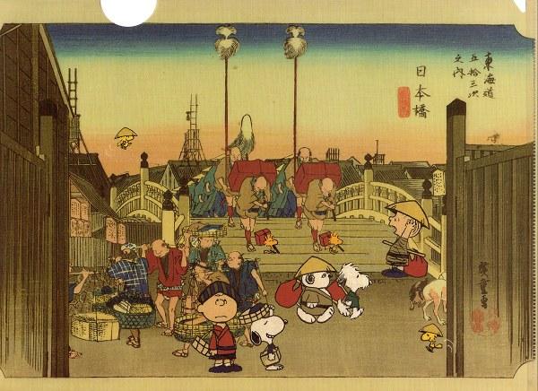 Nihonbashipea01