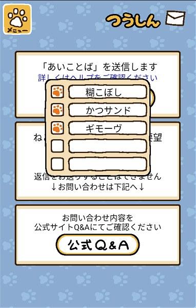 Kuronekochoco05