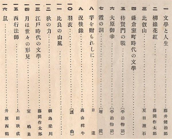 T13shihankoku6b