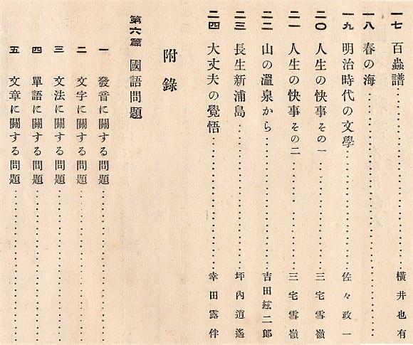 T13shihankoku6c