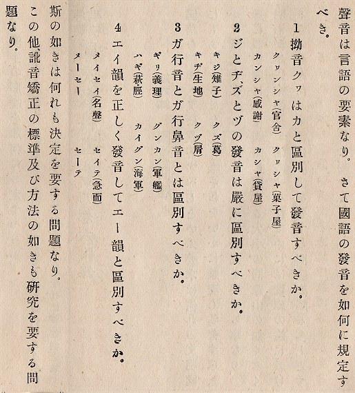 T13shihankoku6d