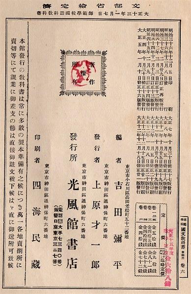 T13shihankoku6i