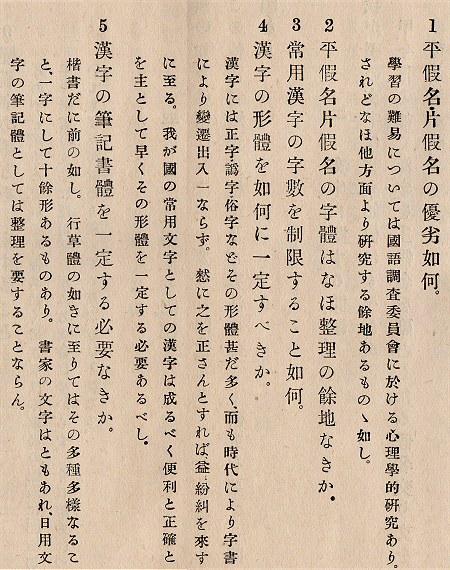 T13shihankoku6e