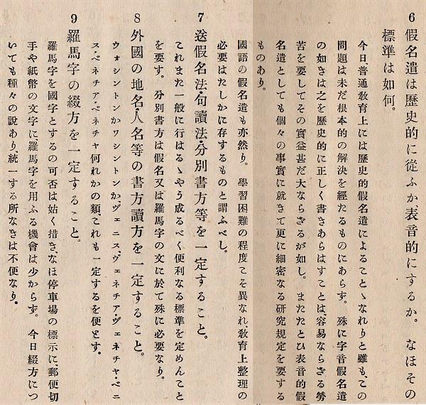 T13shihankoku6f