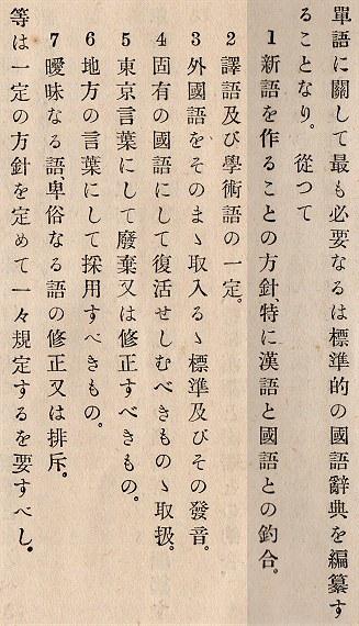 T13shihankoku6g