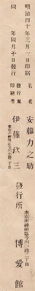 M40shugaku02