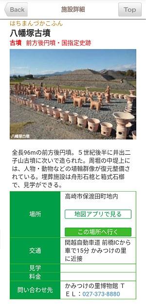 Gunmakohunap03