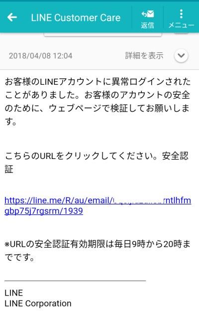 Fushin_line
