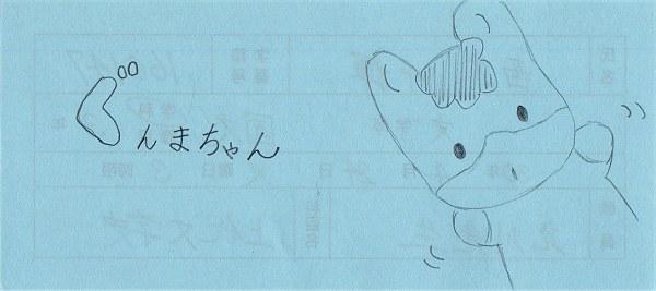 Shukketsu01