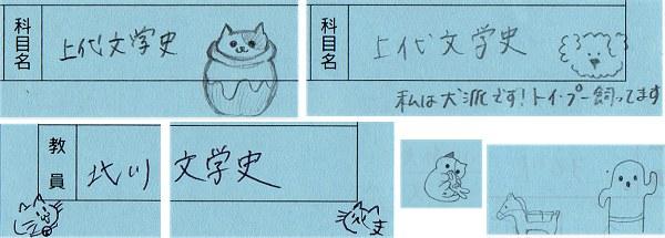 Shukketsu03