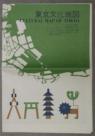 Tokyobunka01