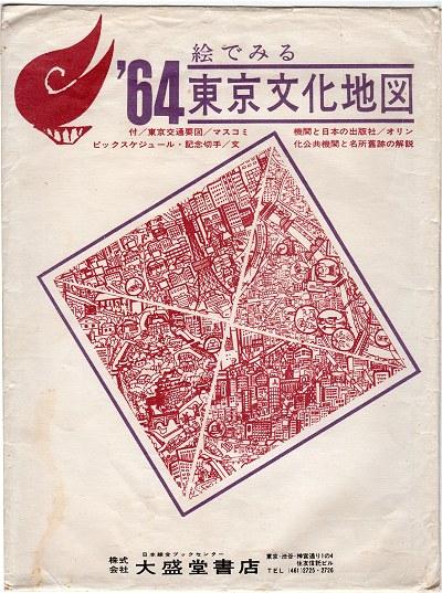 Tokyobunka06