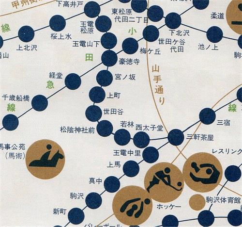 Tokyobunka08