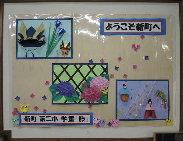 Shinmachi201804a