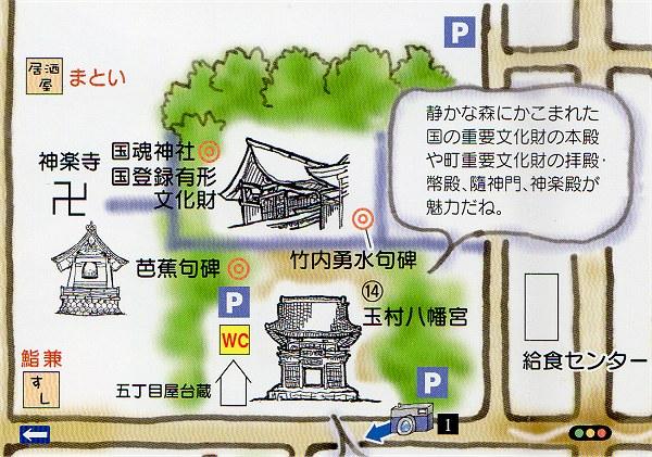 Tamamurajuku04