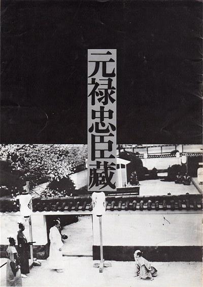 Genchu01