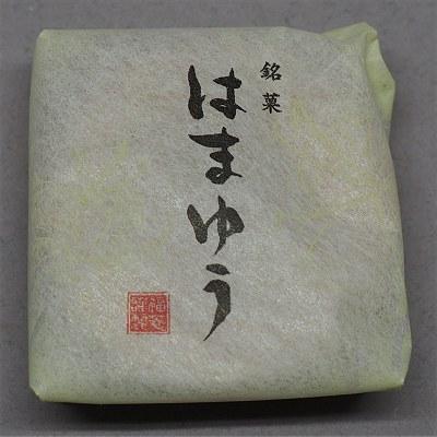 Hamayu_kashi02