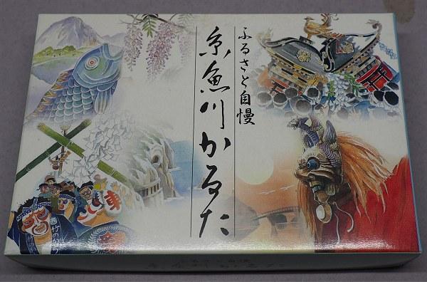 Itoigawacard01