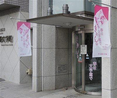 Maebun01