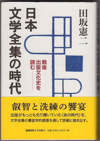 Nichibuntasaka01