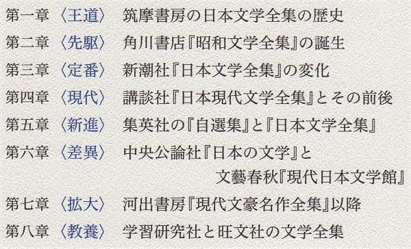 Nichibuntasaka02