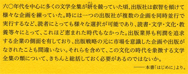 Nichibuntasaka03
