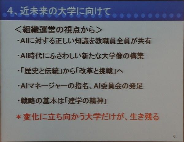 Zenkoku2018natsu12