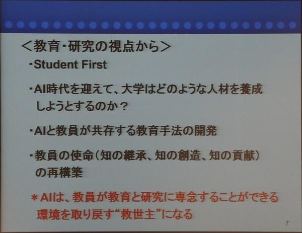 Zenkoku2018natsu13