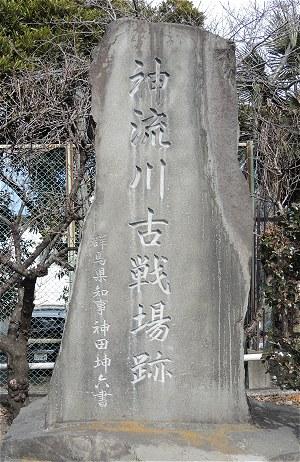 Kannagawahi01