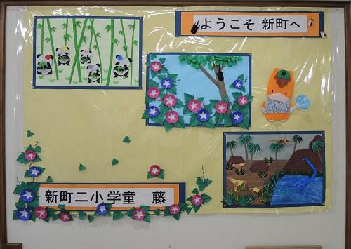 Shinmachi_201807a