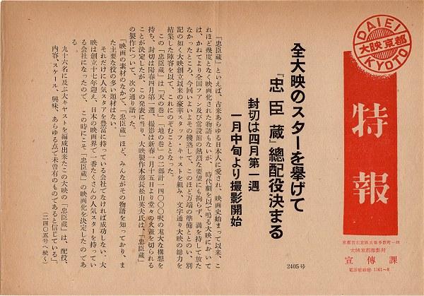 S33chutoku01