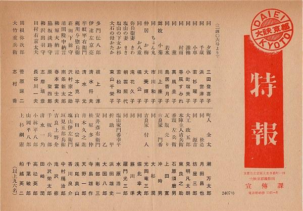 S33chutoku03