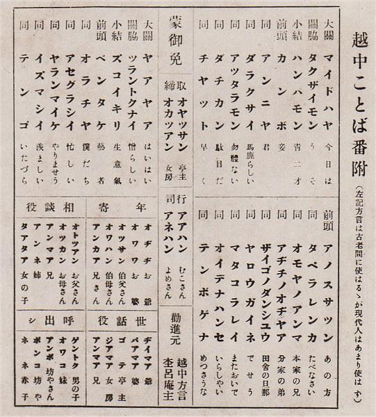 Toyamapc03