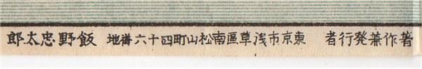 M45tetsudo10