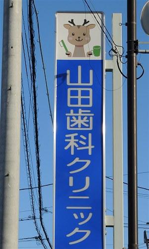 Narashika4a